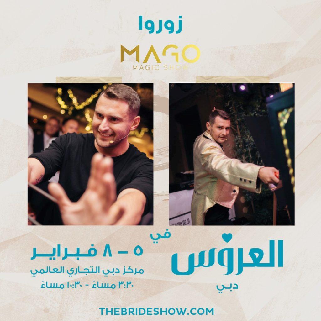 DXB_Arabic Insta Post